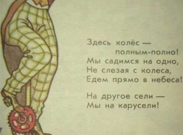 Зачетное фото от zubrilov за 14 декабря 2012