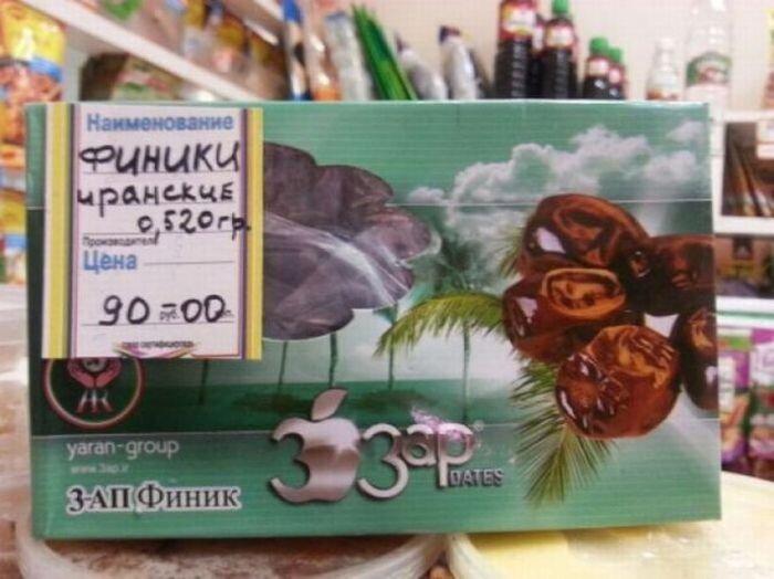 Фотоальбом от zubrilov за 14 декабря 2012