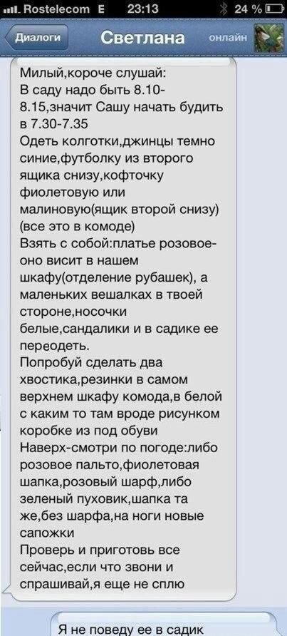 Смешные рисунки от zubrilov за 17 декабря 2012