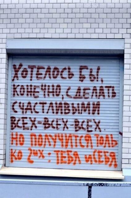 Яркие фото от zubrilov за 17 декабря 2012