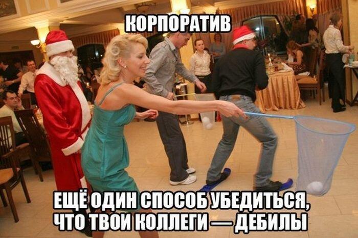 Улетное фото от zubrilov за 18 декабря 2012