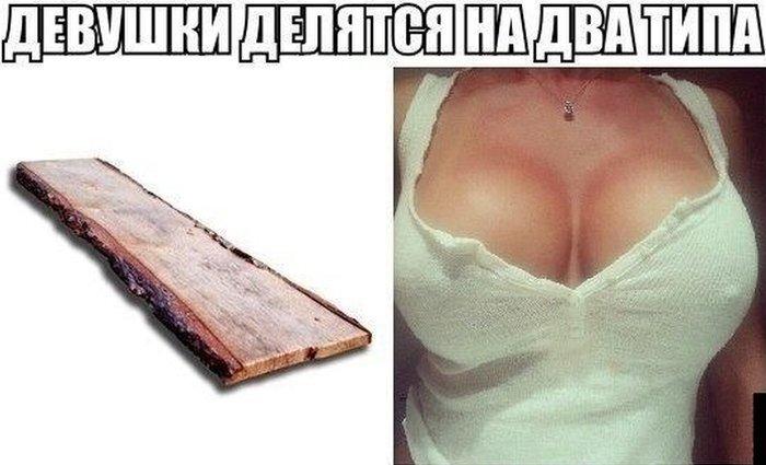 Фотография от zubrilov за 19 декабря 2012