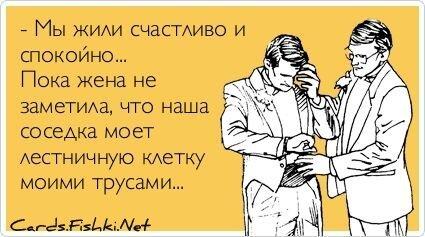 Прикольные открытки. Часть 30. от zubrilov за 20 декабря 2012