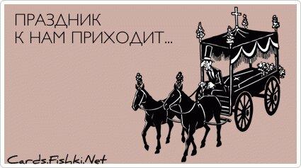 ПРАЗДНИК К НАМ ПРИХОДИТ... от unknown_user за 20 декабря 2012