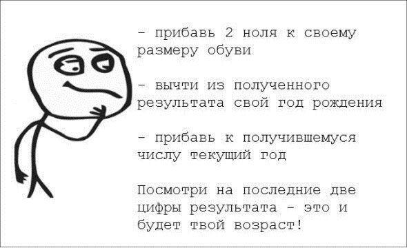 Юмор от zubrilov за 21 декабря 2012
