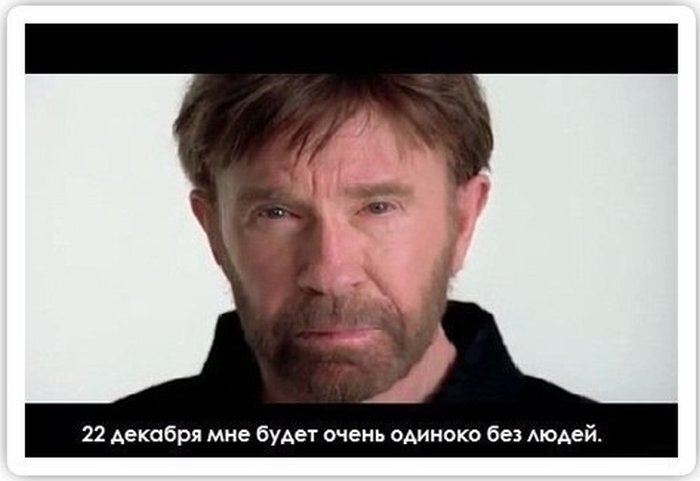 Фото от zubrilov за 21 декабря 2012