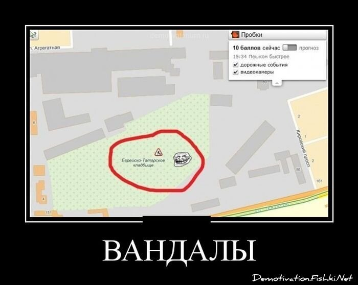 Демотиваторы, часть 322. от zubrilov за 21 декабря 2012