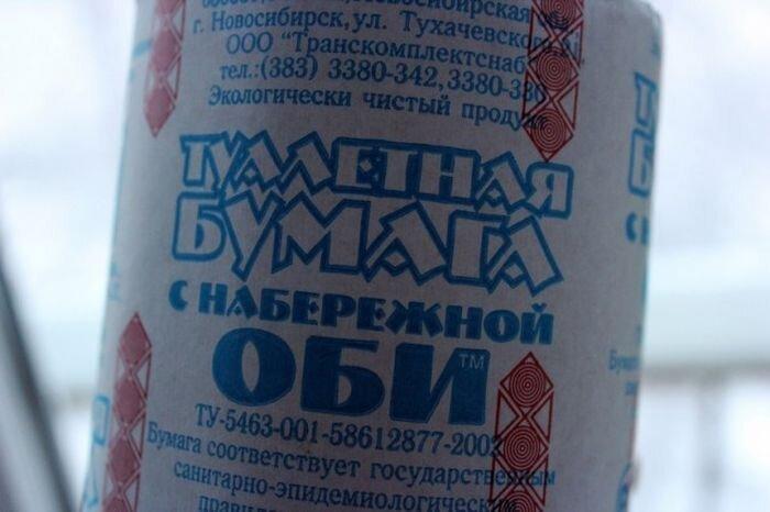 Бесплатный фотоприкол от zubrilov за 24 декабря 2012