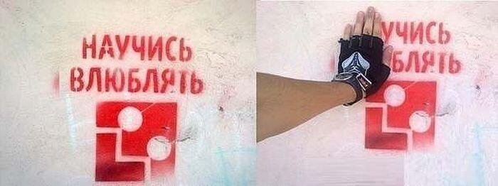 Новые фото от zubrilov за 24 декабря 2012