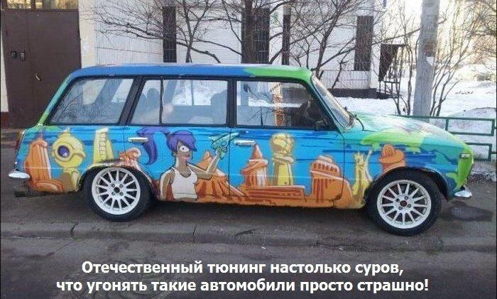 Фото прикол от zubrilov за 24 декабря 2012