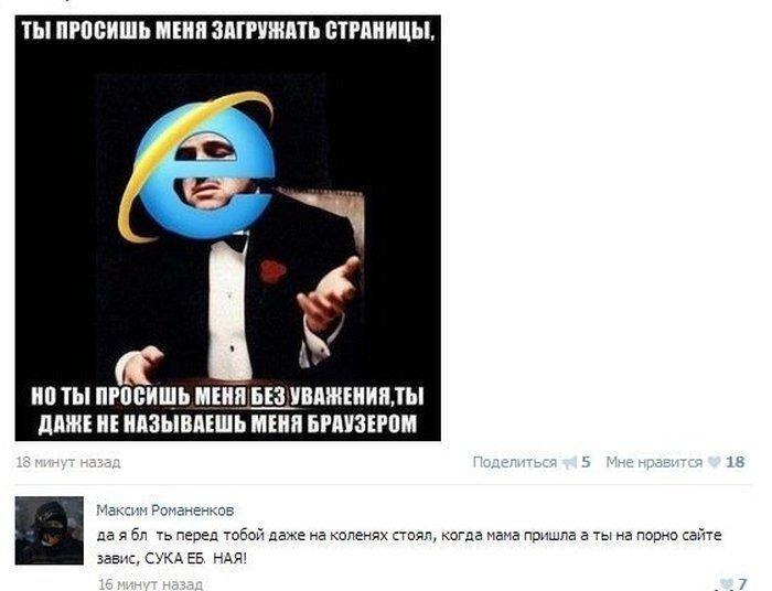 Фотоподборка от zubrilov за 26 декабря 2012
