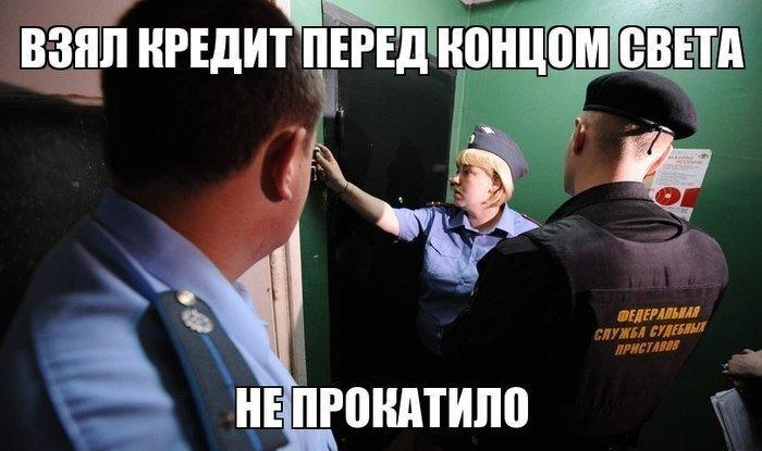 Смешной фотоприкол от zubrilov за 26 декабря 2012