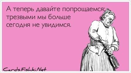 Прикольные открытки. Часть 31. от zubrilov за 27 декабря 2012