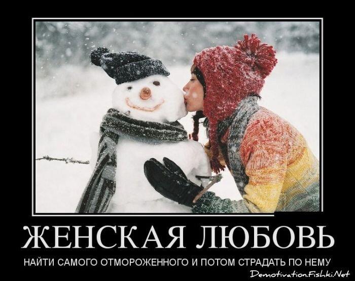 Демотиваторы, часть 325. от zubrilov за 28 декабря 2012
