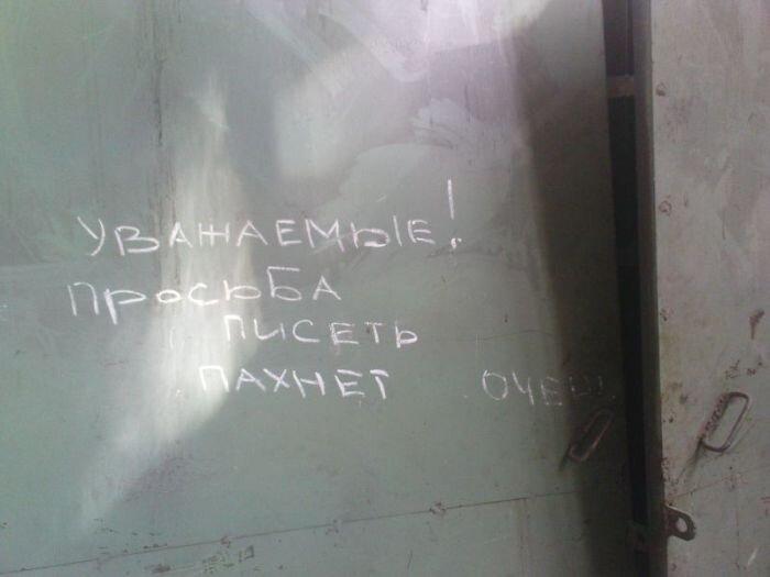 Прикол картинка от zubrilov за 28 декабря 2012