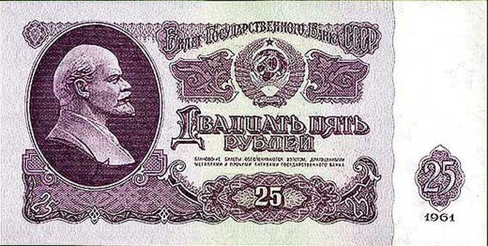 Самый знаменитый фальшивомонетчик СССР (7 фото)