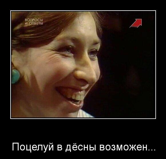 от zubrilov за 03 января 2013