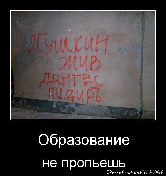 Образование от zubrilov за 07 января 2013