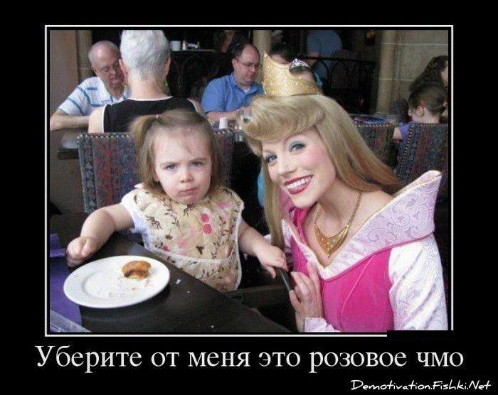 Демотиваторы, часть 327. от zubrilov за 09 января 2013