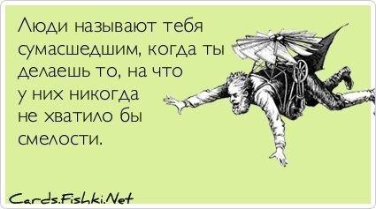 Прикольные открытки. Часть 32. от zubrilov за 10 января 2013