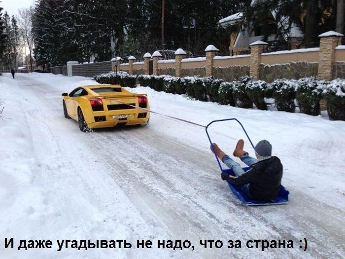 Прикол от zubrilov за 10 января 2013