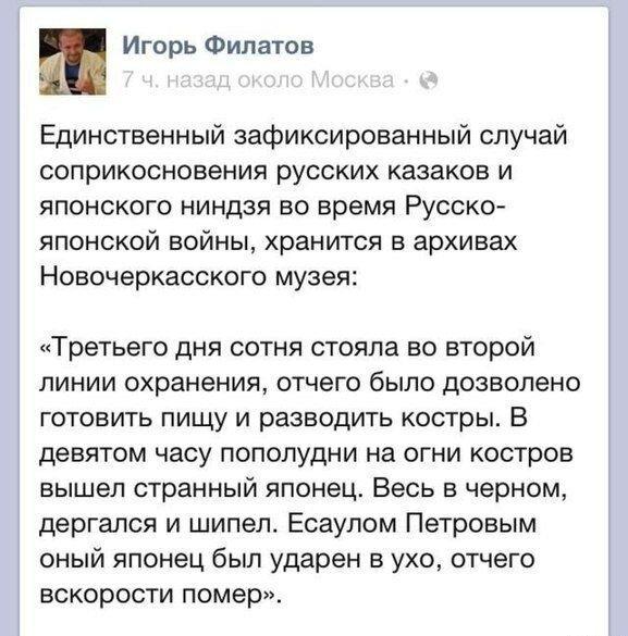 Фотоприкол от zubrilov за 10 января 2013