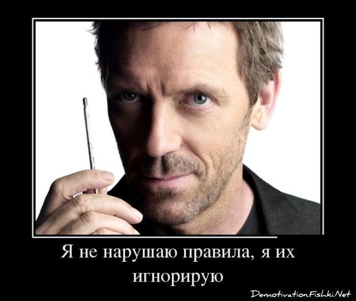 Демотиваторы, часть 329. от zubrilov за 14 января 2013