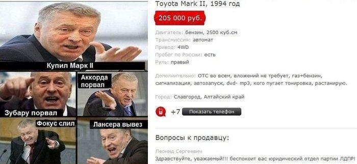 Креативная подача объявления о продаже Toyota Mark 2 (11 фото)