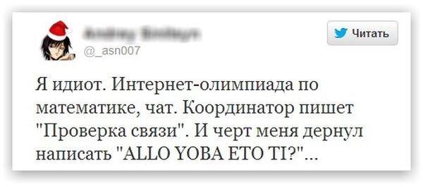 Новый фотоприкол от zubrilov за 15 января 2013