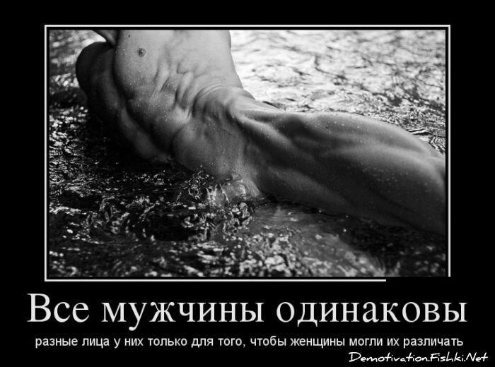 Демотиваторы, часть 330. от zubrilov за 16 января 2013