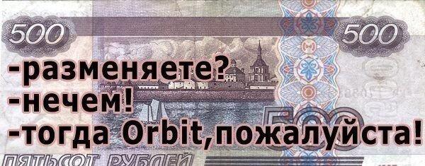 Фотожесть от zubrilov за 16 января 2013