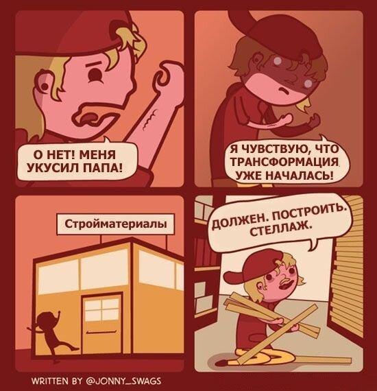 Смешной фотоприкол от zubrilov за 18 января 2013