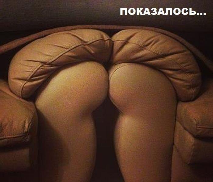 Прикол от zubrilov за 18 января 2013
