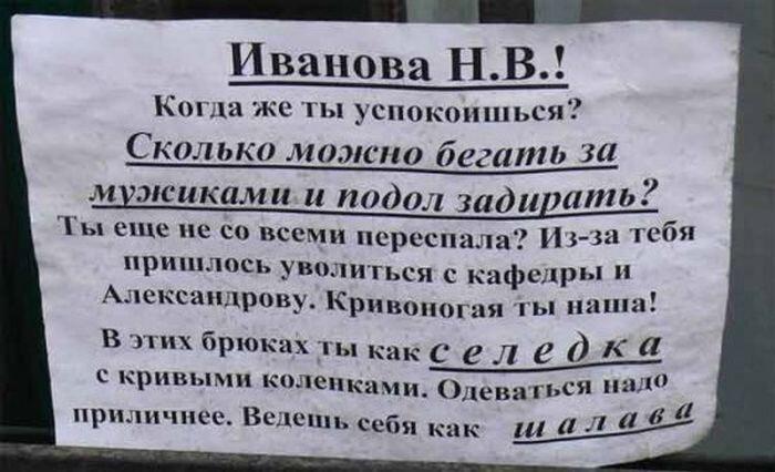 Зачетное фото от zubrilov за 21 января 2013