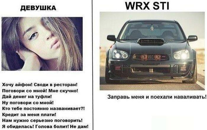 Смешная фотогалерея от zubrilov за 21 января 2013