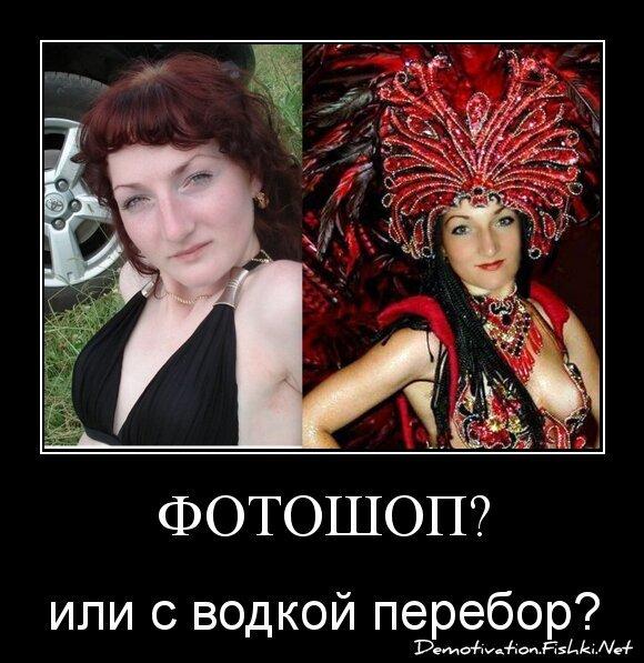 фотошоп? от zubrilov за 21 января 2013