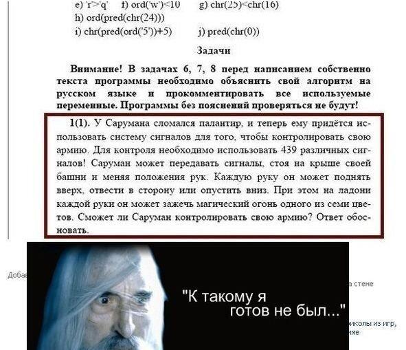 Фанни фото от zubrilov за 22 января 2013