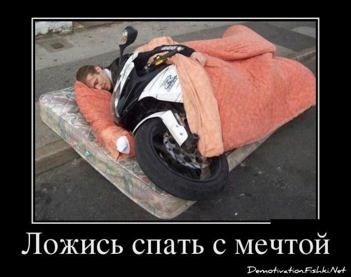 Демотиваторы, часть 334. от zubrilov за 25 января 2013