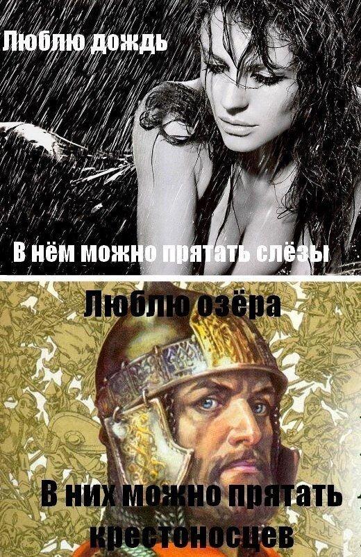 Фотоприкол недели от zubrilov за 25 января 2013
