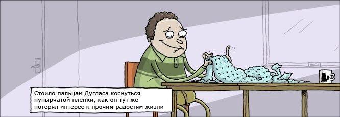 Смешной фотоприкол от zubrilov за 25 января 2013