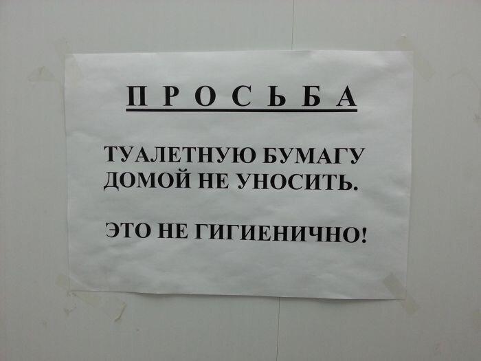 Фото онлайн от zubrilov за 29 января 2013