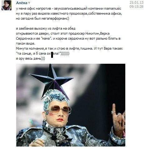 Фотоприкол фото от zubrilov за 29 января 2013