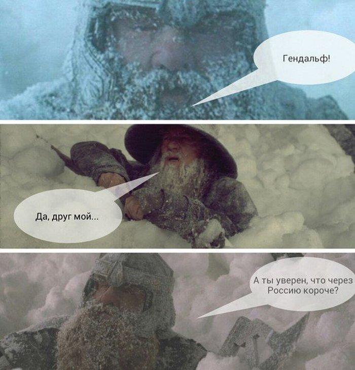 Смешные рисунки от zubrilov за 31 января 2013