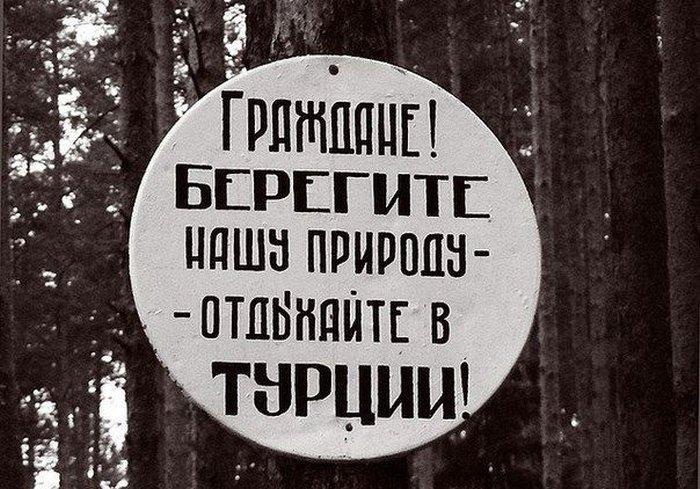 Свежий фотоприкол от zubrilov за 31 января 2013