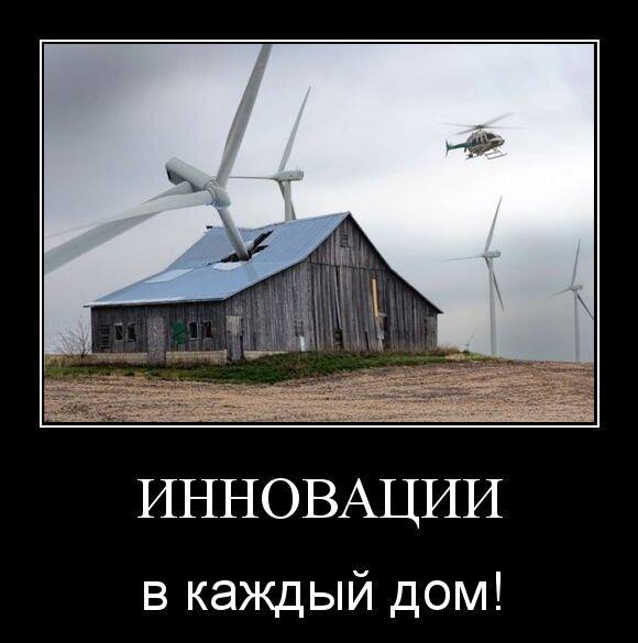 Инновации от zubrilov за 01 февраля 2013