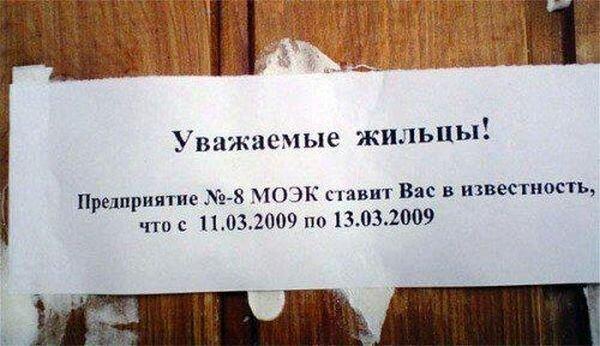 Новый фотоприкол от zubrilov за 01 февраля 2013