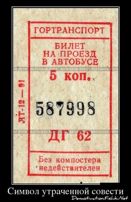 Демотиваторы, часть 338. от zubrilov за 04 февраля 2013