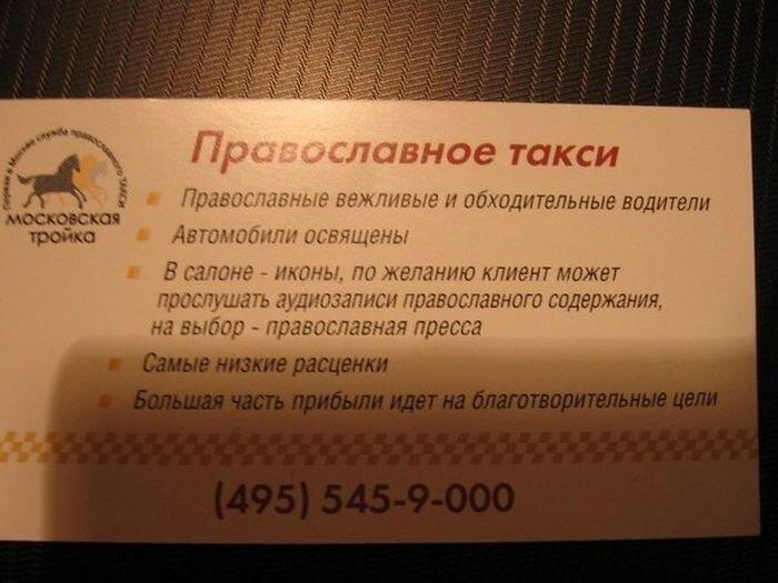 Фотоприкол недели от zubrilov за 04 февраля 2013