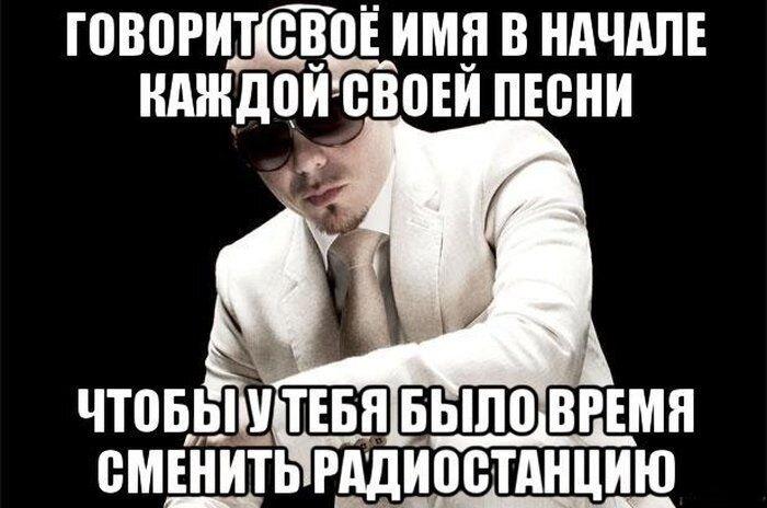 Юмор от zubrilov за 04 февраля 2013
