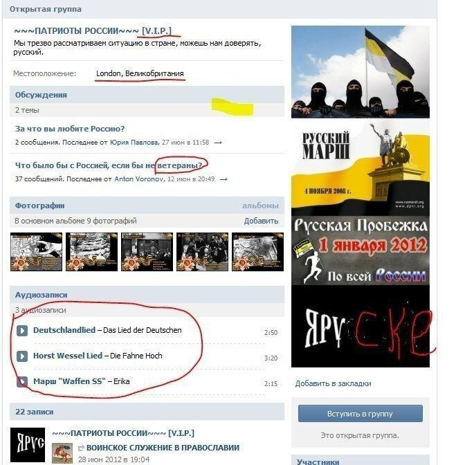 Фотка от zubrilov за 05 февраля 2013